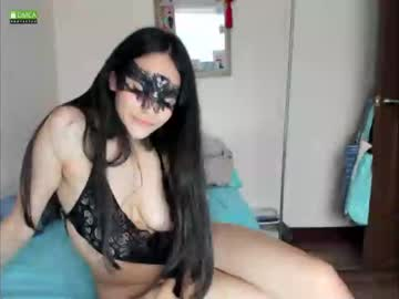 [03-06-20] miranda_franco video with toys from Chaturbate.com