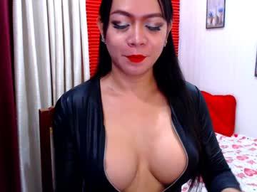 [14-12-20] seducesants123 chaturbate private sex video