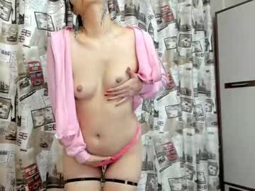 [23-10-20] nary_luu chaturbate webcam