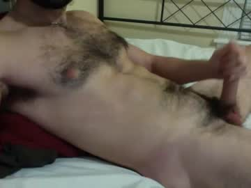 [22-11-20] bryant4545 video with dildo from Chaturbate