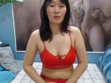 [03-09-20] akira_xx record webcam video from Chaturbate