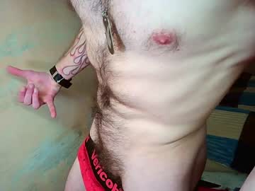 [28-01-21] playboyexit chaturbate private sex show