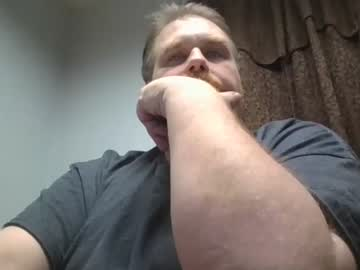 [05-11-20] theniceguy_2 video with dildo from Chaturbate