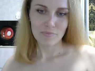 [08-06-21] wizlert webcam video