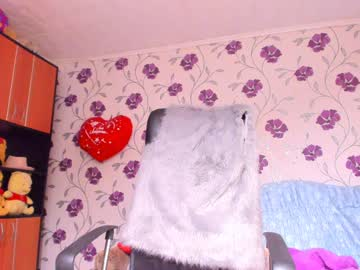 [26-05-20] kellsey_shy record public show video from Chaturbate