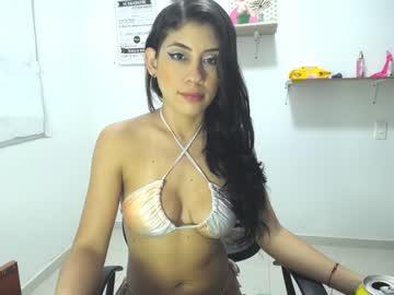 [11-07-21] selena_kay1 webcam record