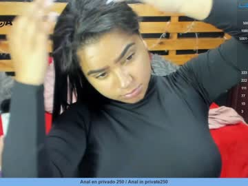 [22-12-20] aria_benneth record video with toys from Chaturbate.com