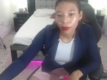 [11-11-20] kiomara_lee chaturbate private