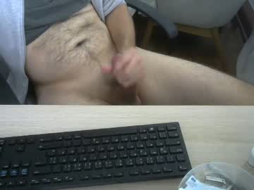 [17-11-20] steveeee800 chaturbate private show video