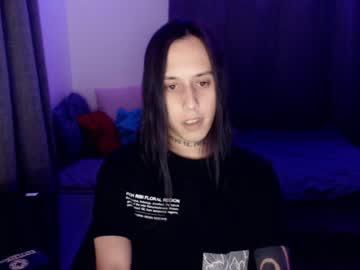 [21-04-21] meev382 show with cum