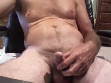 [29-07-21] kwboner record video with dildo from Chaturbate