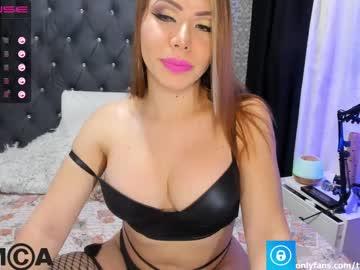 [09-11-20] tatty18 record webcam show from Chaturbate.com