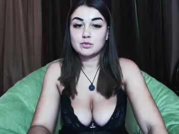 [25-08-20] marisa_dow webcam record