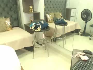 [19-06-21] katy_pervert public webcam video