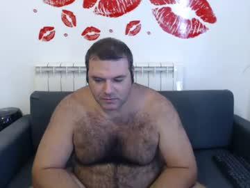 [07-08-20] famousbear chaturbate private webcam