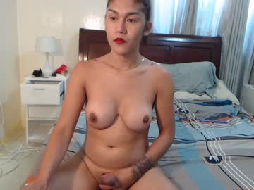 [21-01-21] sexy_kisses4u premium show video