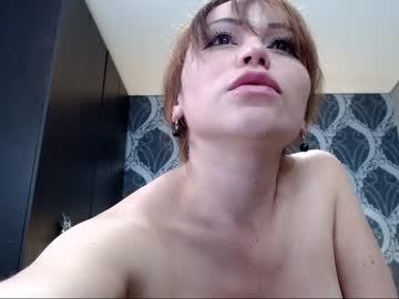 [17-01-20] soficake record public webcam video
