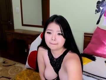 yurieozaki