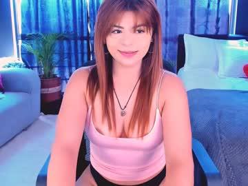 [21-01-21] amy_mili record private sex show from Chaturbate