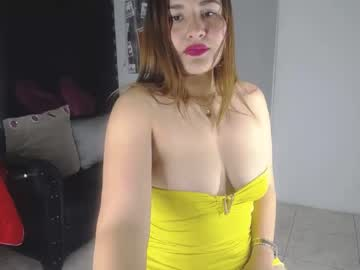 [05-11-20] paloma__ record private show from Chaturbate.com