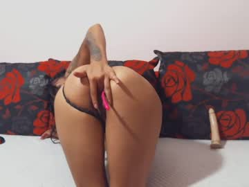 [18-07-20] kaly22 record private show from Chaturbate