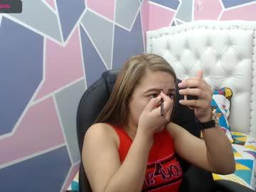 [26-01-21] kyarasunny public webcam video