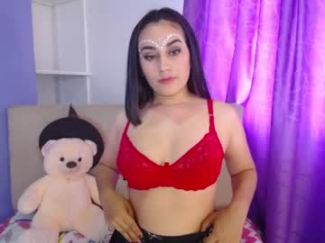 [26-10-20] carolinaevans_ record video with dildo