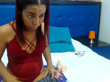 [03-01-20] marceonlive private from Chaturbate.com