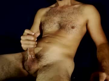 [25-08-20] _that_ chaturbate toying