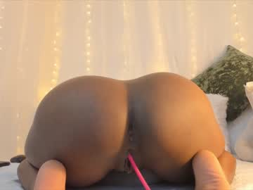 [07-10-20] lucy_wild record private sex video from Chaturbate