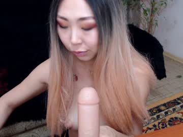 [13-01-20] nature_ju private XXX video from Chaturbate