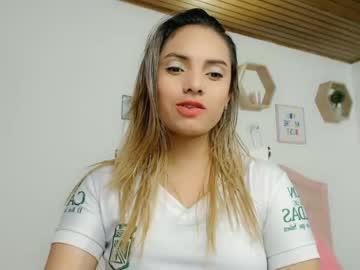 [26-09-20] natasha_magics record cam video