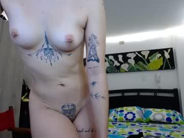 [24-01-21] diosamystical private sex video