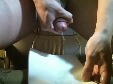 [19-03-20] nfcjoe120 record video with dildo from Chaturbate.com