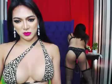 [11-05-20] naughtycumsex public webcam video from Chaturbate