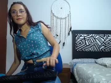 [29-04-20] nathalia_james chaturbate private XXX video