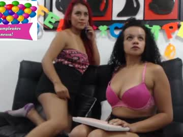[19-02-20] vanesam video with dildo from Chaturbate
