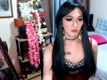 [23-06-21] urqueenkatelyn record video from Chaturbate