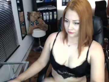 [22-01-20] linatejeiros_ private webcam from Chaturbate.com
