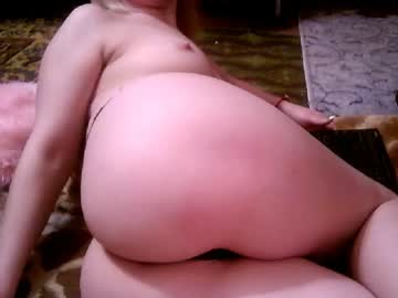 [23-01-21] anitastary record private webcam
