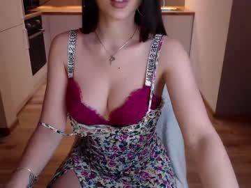 [02-06-21] nikagray2 chaturbate public webcam video