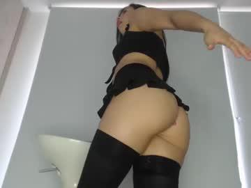 [28-04-20] amberose1 webcam