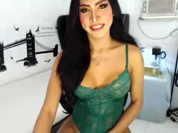 [04-12-20] esmeraldadiva record video with toys from Chaturbate