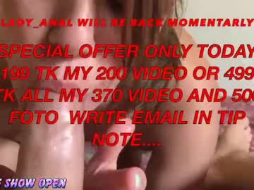 [18-06-20] lady_anal private webcam from Chaturbate
