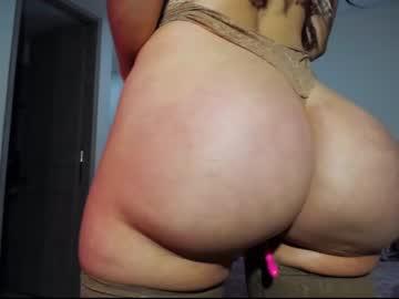 [26-11-20] miahayek private show video
