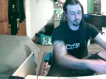 [23-01-21] spuds_deep record private show from Chaturbate.com