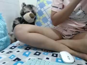 [18-01-21] misselnajoy record video