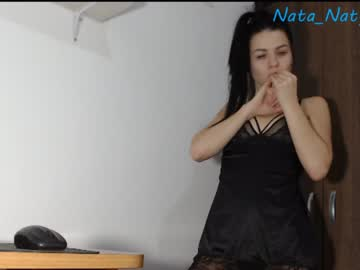 [26-03-20] natynaty private XXX show from Chaturbate.com