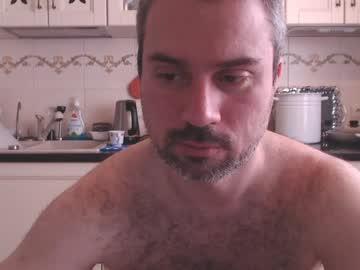 [08-06-20] whiteguardian record public webcam video