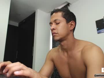 [21-04-20] antonella_dom record private webcam from Chaturbate.com